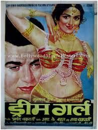 vintage bollywood movie posters u0026 old hindi film posters for sale