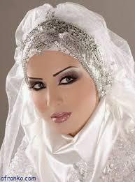 femme mariage pour mariage femme voilée beautiful styles