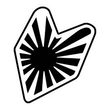 honda jdm logo soshinoya badge leaf beginner jdm japanese vinyl decal sticker
