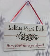 merry christmas everyone nollaig gaelic blessings sms messages