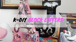 pink fashion ninja k diy 2ne1 bigbang kpop block letters home décor
