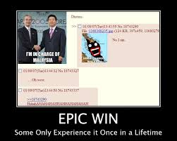 Epic Win Meme - image 68093 win epic win for the win know your meme