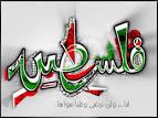 كبش العيد وأسير فلسطيني