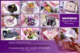 wedding gift quran quran translation in urdu islamic wedding gifts