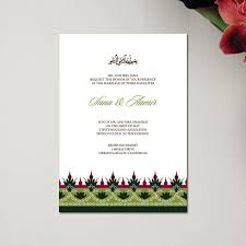 islamic wedding invitations muslim wedding invitations classic regal border rectangle