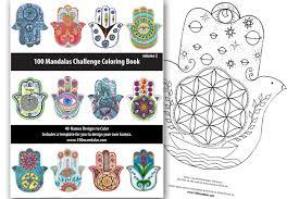 hamsa coloring book draw mandalas 100 mandalas