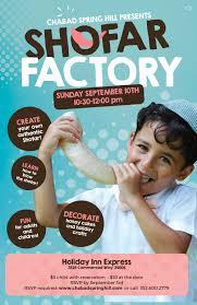 shofar factory shofar factory chabad hill