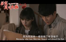 film mandarin boss and me pure edutainment learn chinese by watching 6 popular new movies