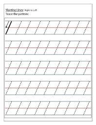 line pattern worksheet patterns slanting lines worksheets teacherlingo com