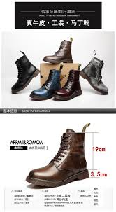 Winter Fashion Men Martin Boots Casual Leather Shoes Frenum High