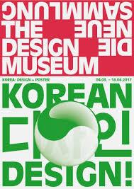 plakat design bureau mirko borsche the design museum die neue sammlung