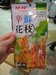 bonde 騅ier cuisine april 15 劉鳳蝶ㄉ部落格 隨意窩xuite日誌