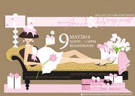 Invitation Cards For 25th Wedding Anniversary Sweet Baby Shower Celebration Invitation Card And Cream