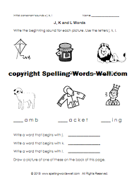 this phonics worksheet reinforces initial sounds