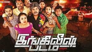 tamil hd movies tamil new movies watch online hd tamilimac