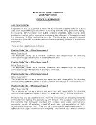 cover letter office engineer job description office engineer job