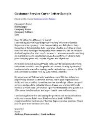 Sample Resume For Hotel by Best 10 Sample Resume Cover Letter Ideas On Pinterest Resume