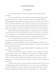 self essay examples cover letter example of personal narrative