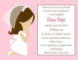 Holy Communion Invitation Cards First Communion Invitations For Girls Plumegiant Com