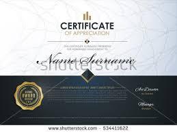 certificate stock images royalty free images u0026 vectors shutterstock