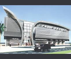 salwa center wall space art qatar