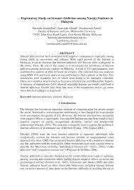 internet addiction essay sample exploratory study on internet addiction among varsity students in exploratory study on internet addiction among varsity students in malaysia pdf download available
