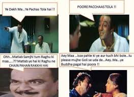 Hindi Meme Jokes - 8 kickass hilarious c i d trolls memes jokes trending on