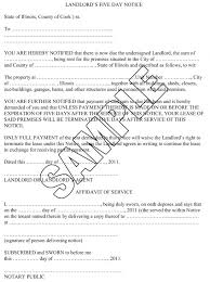 cover letter notice to vacate premises sample letter notice to