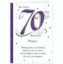 Holiday Gift Card Template Birthday Card Template For Husband 50th