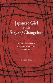 siege social translation japanese at the siege of changchun how i survived china s