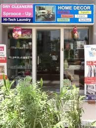Home Decor Ahmedabad Mantra Home Furnishings South Bopal Ahmedabad Curtain Dealers