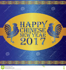 chinese new year 2017 the year of chicken and blue color