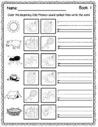 jolly phonics sound sort worksheets books 1 7
