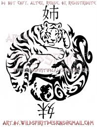 elemental tiger monkey yin yang design by wildspiritwolf on
