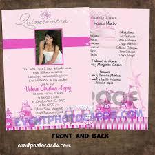 Card Invitation Maker Quinceanera Invitation Maker U2013 Gangcraft Net