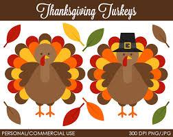 thanksgiving turkey clipart 122314