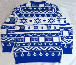 hanukkah vest the hanukkah sweater christmas sweaters for sale