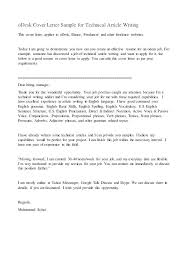 written cover letter writing cover letters fresh show me how to write a cover letter on