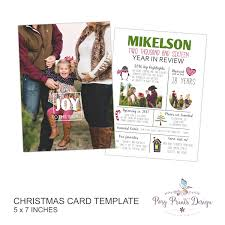 year in review christmas card year in review christmas card photoshop template cc43 posy prints