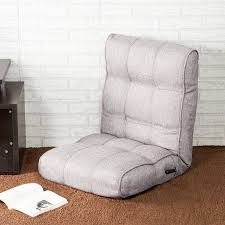 5 Position Floor Chair Compare Prices On Furniture Recliner Chair Online Shopping Buy