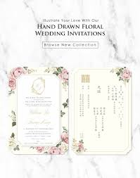 Invitation Card For A Wedding Wedding Invitation Card Malaysia Paperose Wedding