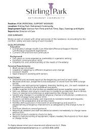 Sample Resume For Disability Support Worker by Sample Resume Psw Position Virtren Com