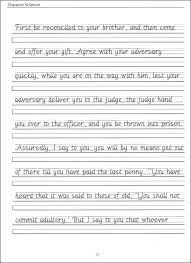 australian cursive handwriting worksheets the best and most