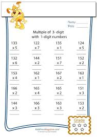 2 by 1 digit multiplication worksheets worksheets