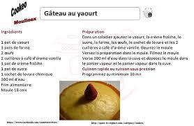 recette de cuisine gateau au yaourt gâteau au yaourt une recette cookeo recettes faciles et rapides