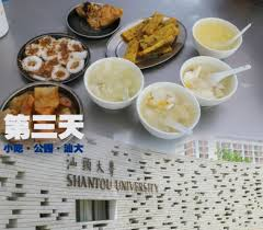 comp騁ence en cuisine 旧城小吃逛海岛与睿骋cc一起春游汕头 自驾旅游 汽车 中金在线