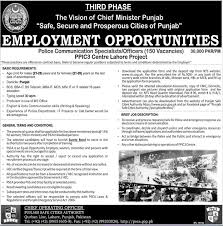 police communication specialist officer jobs 2017 virtual ustaad