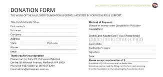 donation request form spintel co