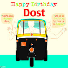 dost birthday card friend card personalised celebrations asian