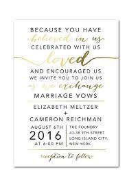 words for a wedding invitation bridal invitation wording best 25 wedding invitation wording ideas